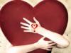 El amor es… ¿Cómo lo definirías tú?