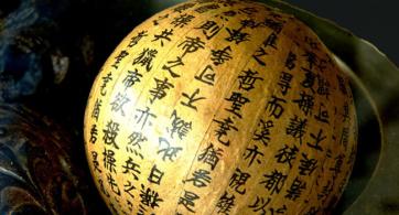 Del L´insu… al LING~ZU La incomprensión o el chino básico